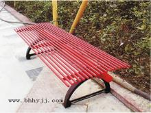 BH-靠背公园椅
